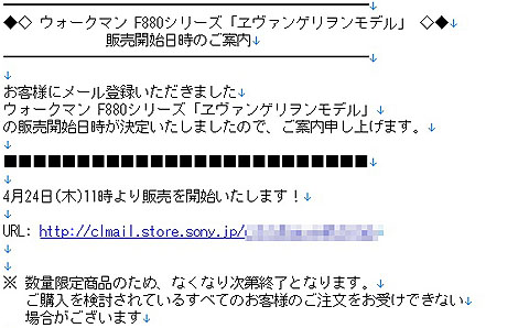 DSC00001a.jpg