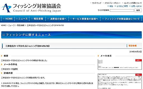 DSC00004.jpg