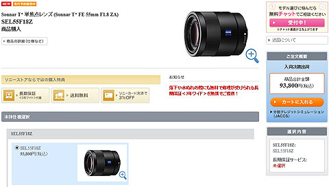 DSC00010.jpg