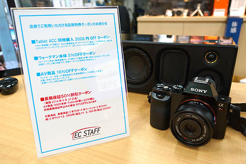 DSC00002.jpg